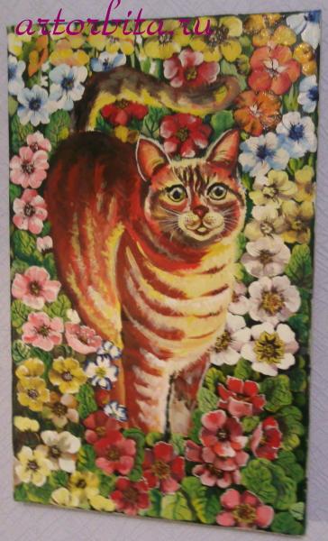 Кот на поляне - работа маслом